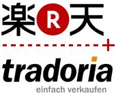 Tradoria-Rakuten-Logo