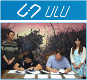 Ulu-Investment-2015