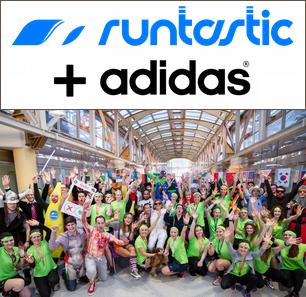 runtastic-adidas-acquisition