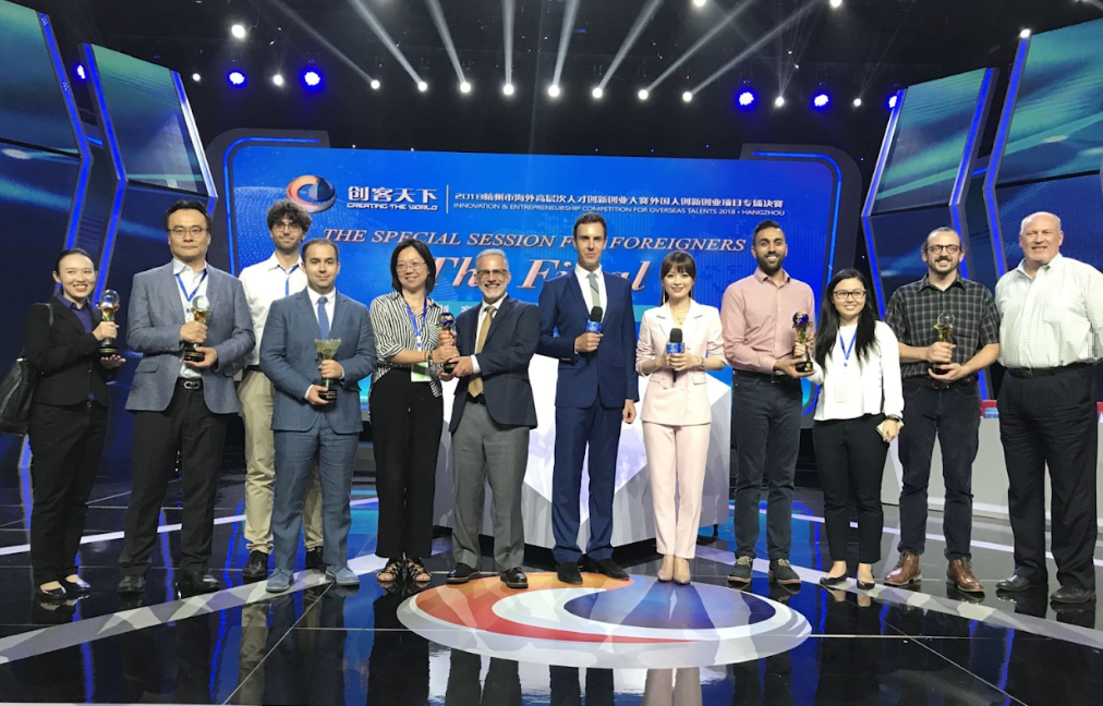 Join the Hangzhou Global Startup Competition and expand your business into China (Sponsored)