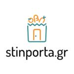 stinporta.gr