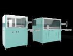 Chiron Armadillo Bio 3D bioprinter
